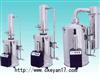 DZ-20Z电热蒸馏水器/断水自控