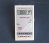 DP1000-ⅢB数字压力风速仪,DP1000-ⅢB数字压力风速仪