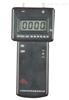 DP100-3B数字微压计,DP100-3B数字微压计厂家