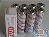 0480D010BN4HC贺德克液压滤芯0480D010BN4HC