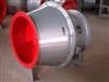 IDG型斜流式管道风机