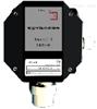 中西(LQS)氢气检测探头(0-4%VOL)型号:BF2-CPR-G库号:M113761
