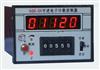中西(LQS)可逆电子计数控制器 型号:NSK-5K库号:M180727