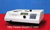 722供应722Z自动进样可见分光光度计,生产可见分光光度计
