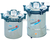 YX-280A*YX-280A*电热型手提式高压灭菌器,手提式高压灭菌锅