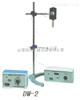 DW-2-160W上海DW-2-160W增力电动搅拌器,供应搅拌机