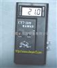 CY7-2B数字测氧仪,生产CY7-2B数字测氧仪,隆拓数字控氧仪