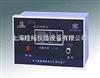 CY-12生产CY-12婴儿氧舱测氧仪,供应氧舱控氧仪