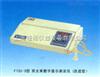 F732-SF732-S改进型双光束数显测汞仪厂家,生产测汞仪