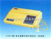 F732-GF732-G改进型单光束数显测汞仪,生产测汞仪