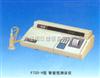F732—V生产F732—V型智能型测汞仪,供应测汞仪