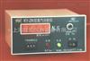 KY-2NKY-2N型氮气分析仪厂家,生产氮气检测仪