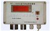 SP-1005SP-1005单点壁挂式H2S检测仪厂家,生产CL2检测仪