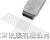 易高1540十字切割测量仪(百格刀)
