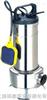 WQ25-7-1.1KWF 不锈钢排污泵