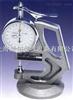 CH-1-ST供应CH-1-ST薄膜专用测厚仪,生产薄膜专用厚度测定仪