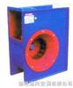 CF4-85型高效低噪声厨房离心风机