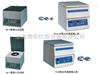 80-2供应80-2型离心沉淀机,上海80-2离心机