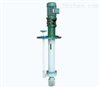 FYS型氟塑料耐腐蝕液下泵