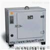 HH-B11电热恒温培养箱,恒温干燥箱,电热恒温培养箱