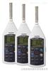 LA-2560/5560/5570高性能型声级计