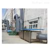工厂废气SCR脱销设备