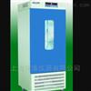 无氟生化培养箱SHY-70F/SHY-150F/SHY-250F